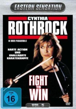 Bild von Fight to Win [VHS] [UK Import]