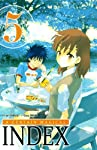 A Certain Magical Index Edition simple Tome 5