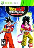 Dragon Ball Z Budokai HD Collection (Xbo...