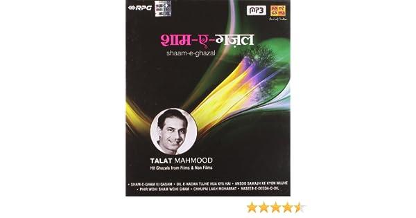 Buy shaam e ghazal talat mehmood online at low prices in india buy shaam e ghazal talat mehmood online at low prices in india amazon music store amazon fandeluxe Gallery