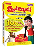 Kanmani DVD Combo Collectors Edition