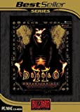 Produkt-Bild: Diablo II: Lord of Destruction (Add-On) [BestSeller Series]