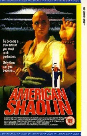 american-shaolin-vhs