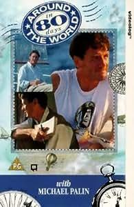 Around The World In 80 Days [VHS]