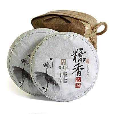 500g (17.6 Oz) 2016 Year Supreme Yunnan Sticky Glutinous Rice Flavor puer Pu'er Puerh Ripe Tea Cake pu-erh