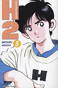 H2 Edition simple Tome 5