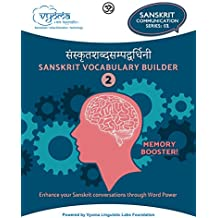 Sanskrit Vocabulary Builder 2