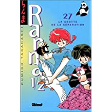 Ranma 1/2 Vol.27