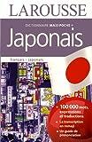 Dictionnaire Maxi Poche Plus français-japonais