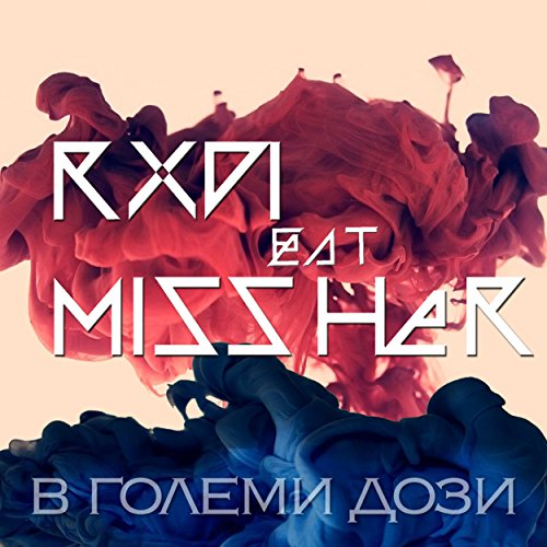 V golemi dozi (feat. Missher)
