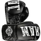 MARTIAL Boxhandschuhe aus bestem Material für lange Haltbarkeit! Kickboxhandschuhe für Kampfsport, MMA, Sparring und Boxen mit optimaler Schlagdämpfung. Handschuhe mit hohem Tragekomfort inkl Beutel! (14oz, Schwarz)