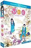 Sawako (Kimi ni Todoke) - Intégrale Saison 1 - Edition Saphir [3 Blu-ray] + Livret [Édition Saphir]
