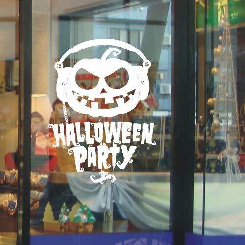 Fengdp Happy Halloween Große Wandaufkleber Kürbislaterne Glas Aufkleber Fensteraufkleber Poster Vinyl 43 * 57 cm (Für Glas Halloween-vinyl-abziehbilder)