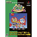 Super Pang Collection [Capcom Game Books] [Importación Japonesa]