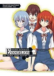 Neon Genesis Evangelion: The Shinji Ikari Raising Project Volume 12 (Neon Genesis Evangelion Mini)