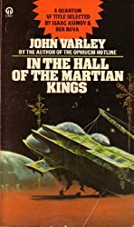 in the Hall of the Martian Kings