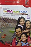 Ta Ra Rum Pum - DVD