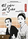 El Sabor Del Sake [DVD]