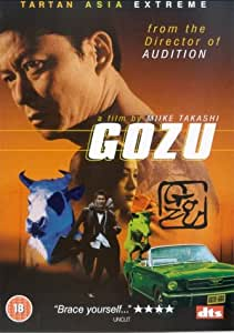 Gozu [DVD] [2003]