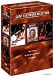 The Clint Eastwood Collection (Dirty Harry, The Outlaw Josey Wales, Unforgiven) [Import USA Zone 1]
