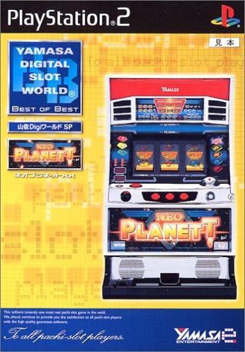 Preisvergleich Produktbild Yamasa Digi World SP: Neo Magic Pulsar XX (Best of Best)[Japanische Importspiele]