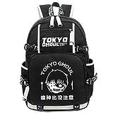 Sac à dos YOYOShome, anime, cosplay, noctulescent, sacoche, cartable, sac d'école Tokyo Ghoul2