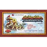 Mahabharatham- Volume 1 to 8