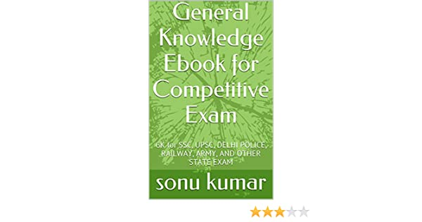Free Ebooks For Competitive Exams