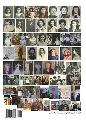 Raised by my Heart: Volume 2 (Parichehr Namdar Collections) por Parichehr Namdar