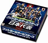 Football All Stars 2013 Japan representative Ver. (japan import)