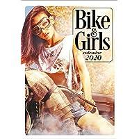 IMAGICOM BIKES AND GIRLS A3 Calendar