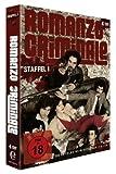 Romanzo criminale - Staffel 1 [4 DVDs]