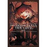 Saga of Tanya the Evil 2: Plus Ultra