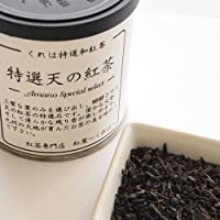 Tokyo Matcha Selection Tea - Creha Tea : Special Select Amano 50g (1.76oz) Japanese pure black tea from Kumamoto [Standard ship by SAL: NO tracking number]