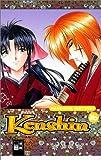 Kenshin, Bd.16