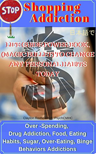 stop-shopping-addiction-stop-overspending-life-guide-power-book-change-personal-habits-your-over-spe