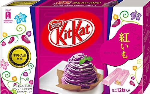 -okinawa-souvenir-okinawa-and-kyushu-limited-kit-kat-kit-kat-beniimo