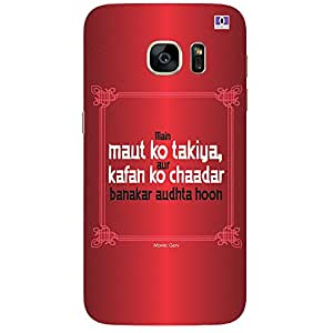 Mout Aur Kafan - Mobile Back Case Cover For Samsung Galaxy Note 7