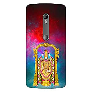 Bhishoom Designer Printed Hard Back Case Cover for Moto G Turbo - Premium Quality Ultra Slim & Tough Protective Mobile Phone Case & Cover