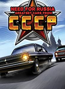 Need for Russia [Download]