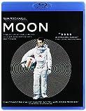 Moon (2009) (Blu-Ray) (Import) (2010) Dominique Mcelligott; Sam Rockwell; Be