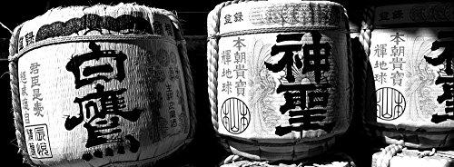 The Poster Corp Panoramic Images – Close-up of Three Dedicated Sake Barrels Imamiya Temple Kita-ku Kyoto Kyoto Prefecture Kinki Region Honshu Japan Kunstdruck (33,02 x 91,44 cm)