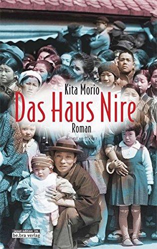 Das Haus Nire: Verfall einer Familie (Japan-Edition)