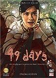 49 Days [Reino Unido] [DVD]