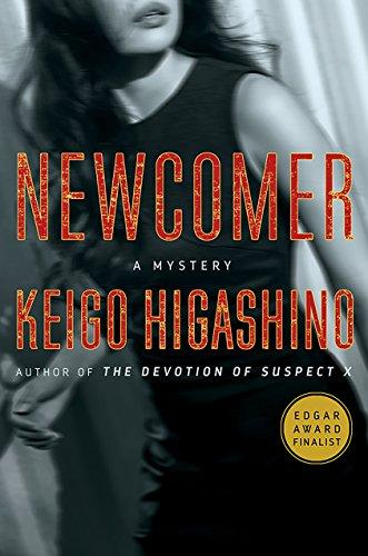 Newcomer: A Mystery (Kyoichiro Kaga Mysteries) (Keigo Higashino Englisch)