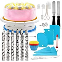 Mainstayae 106Pcs Cake Decorating Supplies Kit Baking Fondant Tool Set Turntable Piping Bag Tip Pen Spatula DIY Cake Cupcake Decorating Icing Tool Set