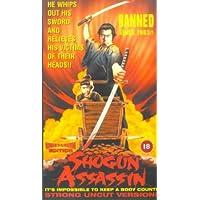 Shogun Assassin: Uncut Edition