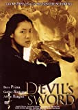 Devils Sword