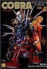 Cobra, the space pirate Vol.6