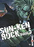 Sun-Ken Rock Vol.5 - Bamboo Editions - 17/06/2009